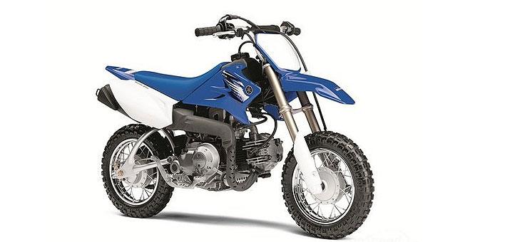 Yamaha tt r50e for Yamaha ttr50 price